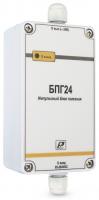 Блоки питания импульсные герметичные БПГ 24