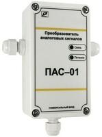 Преобразователь аналоговых сигналов ПАС-01-Е
